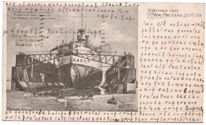 Postcard-NewOrleans-Kiel-pic