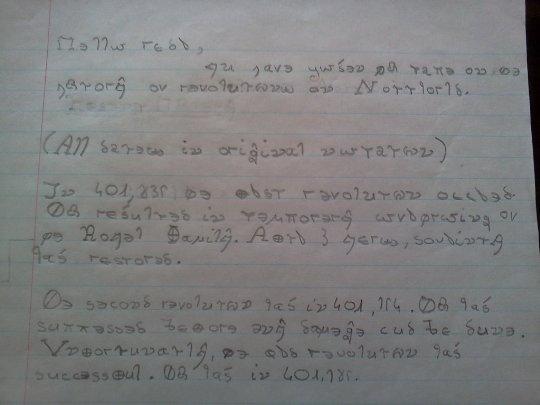 Neil-Diary-1
