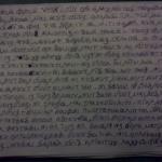 Neil-Diary-4