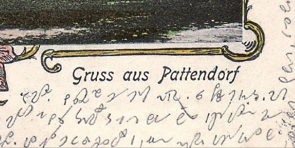 Postcard-Pattendorf-bar