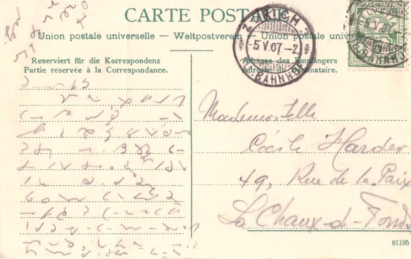 Postcard-Baden-CH-tex