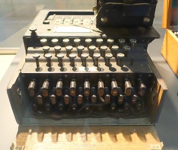 Enigma-m4-bar