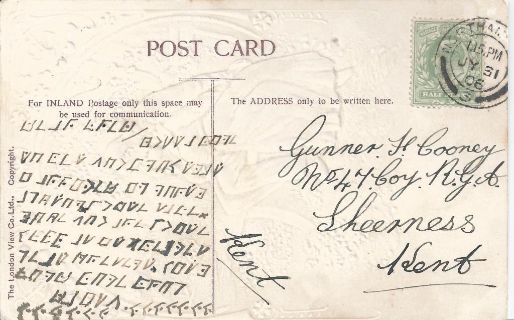 Postcard-Gunner-1-tex