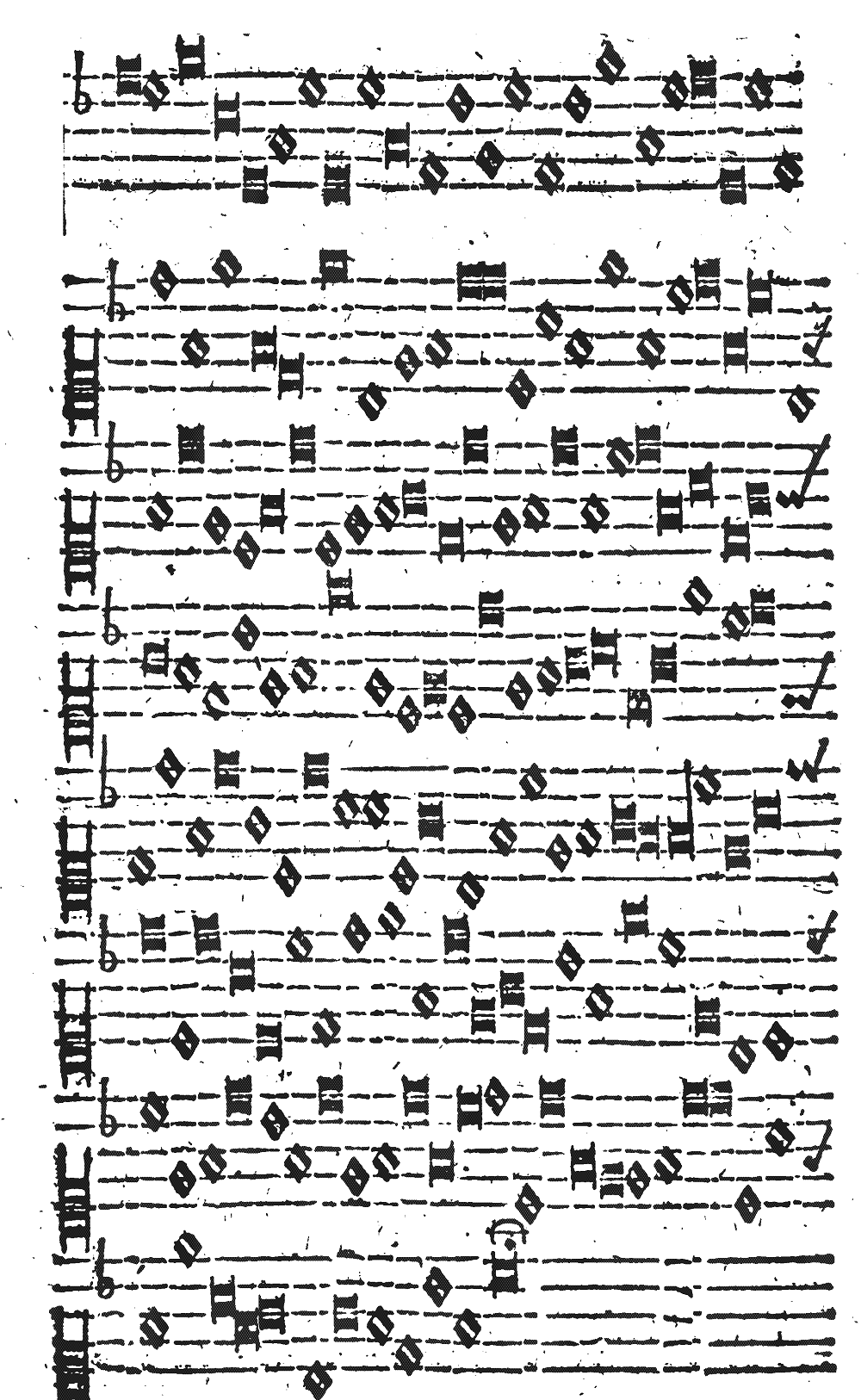 Schwendter-music-ciphertext