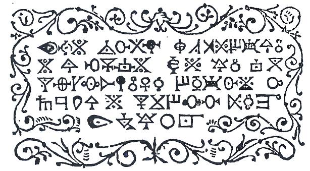 Bigram-Porta-Ciphertext