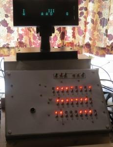 Cyclometer-614