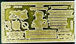 Goldbar-1