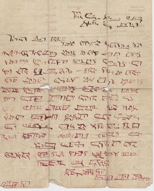 Schaub-Letter-1
