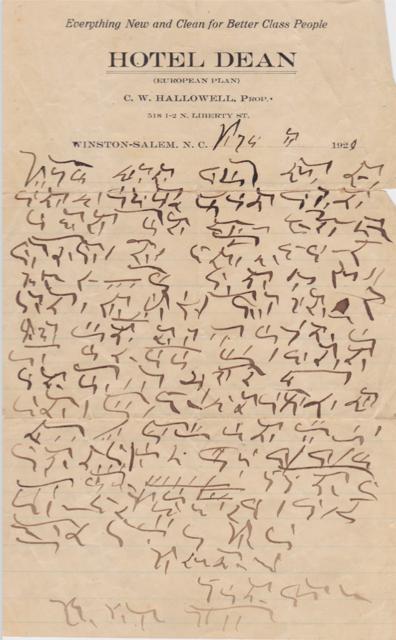 Schaub-Letter-2