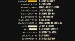 Fair-Game-Screenshot-bar
