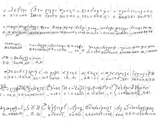 Rinzi-Cleartext