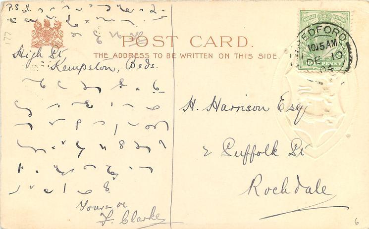 Postcard-Rochdale-tex