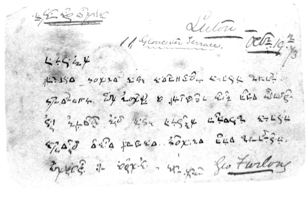 Furlong-Letter