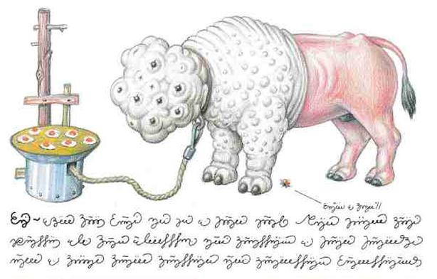 Codex-Seraphianus-3