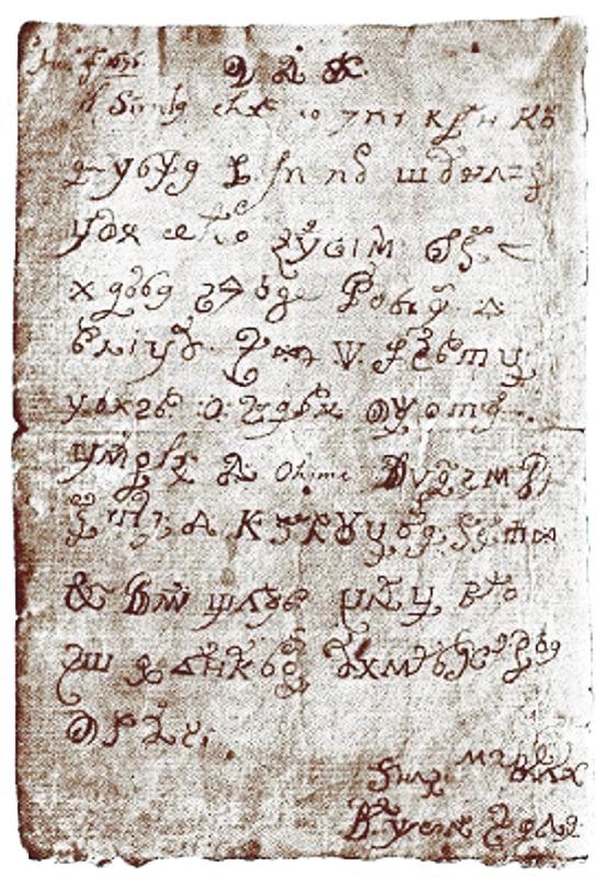 Devils-Letter-Original
