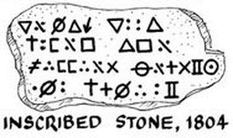 Oak-Island-Stone-1804