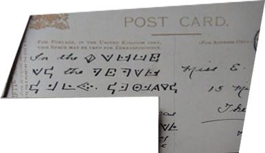 Postcard-fragment