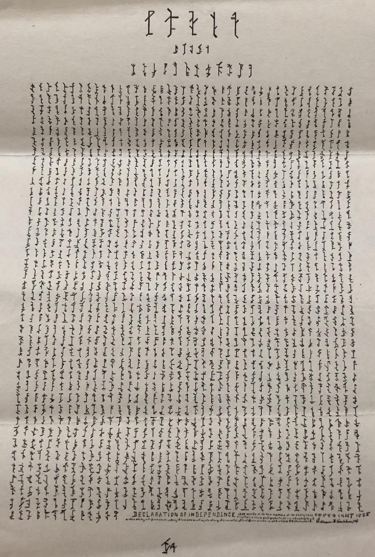 Declaration-of-Independence-encrypted