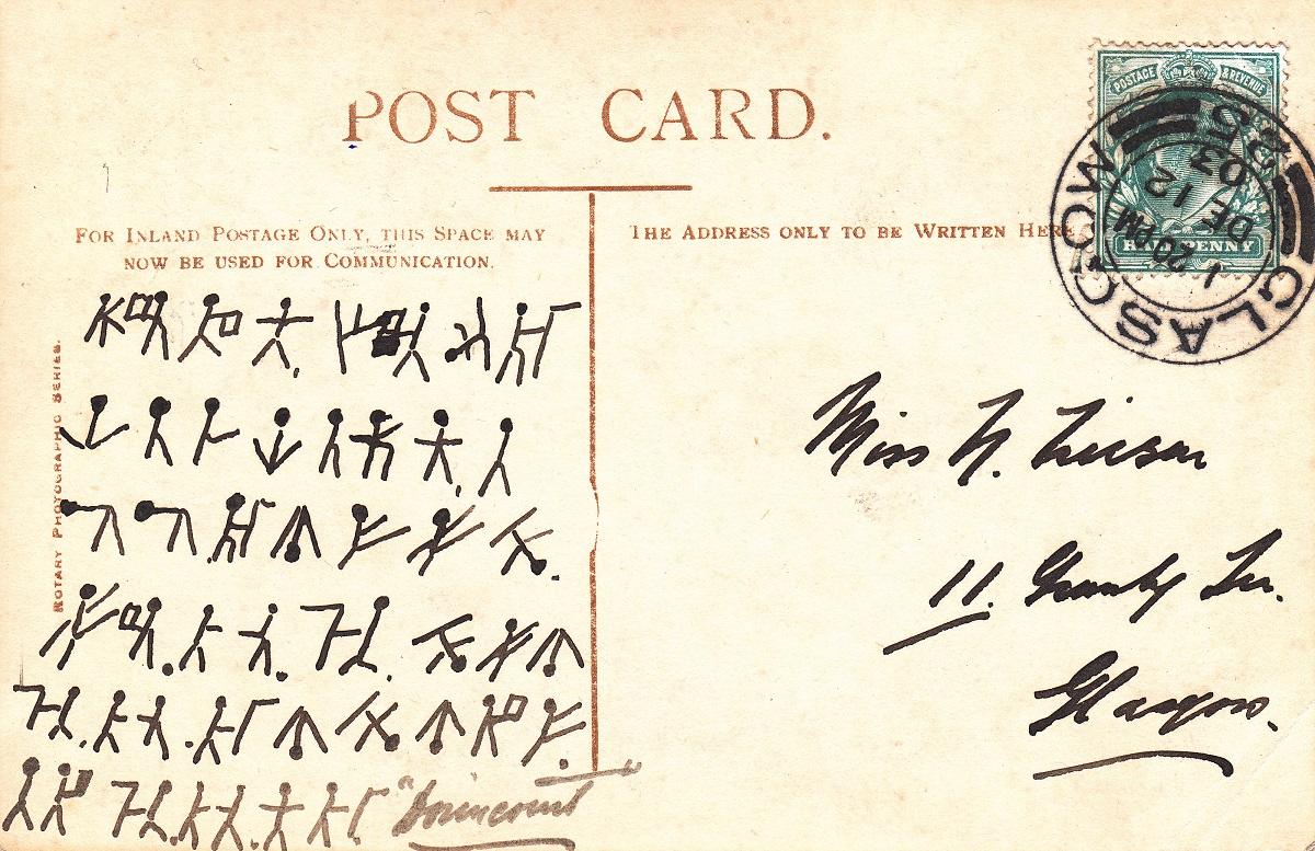 Postcard-Studholme-add
