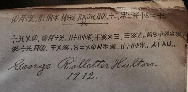 Bible-cryptogram