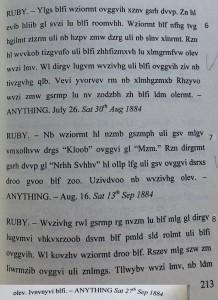 Ruby-213b
