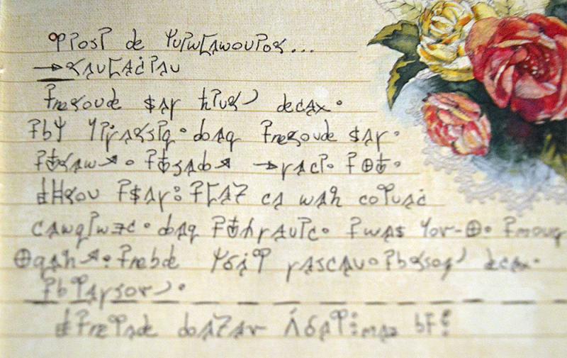 Diary-Flowers