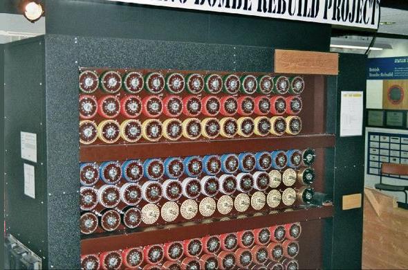 Turing-Bombe-2-bar