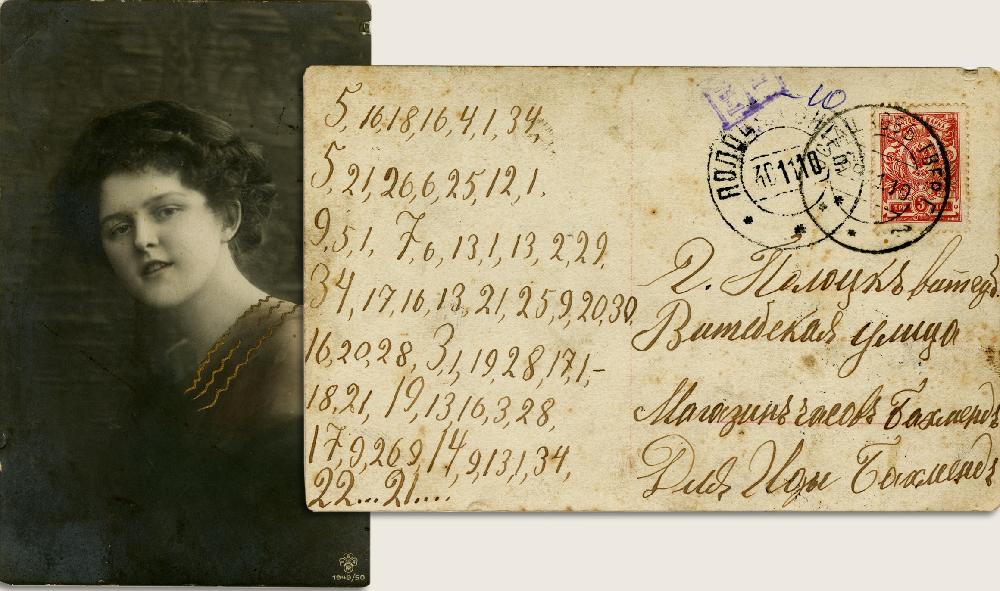 A Belarusian museum asks for help in deciphering a postcard [Klausis Krypto Kolumne]