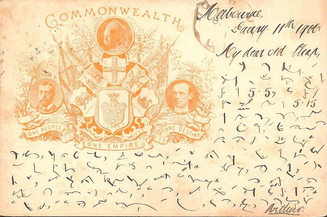 An encrypted postcard that looks familiar [Klausis Krypto Kolumne]