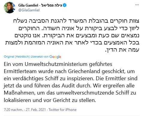 Tweet der israelischen Umweltschutz-Ministerin Gila Gamliel: Durchsuchung des griechischen Tankers