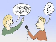 i-fe1a79fd95f2e4520a733ae8cd57dd80-kommunikation.jpg