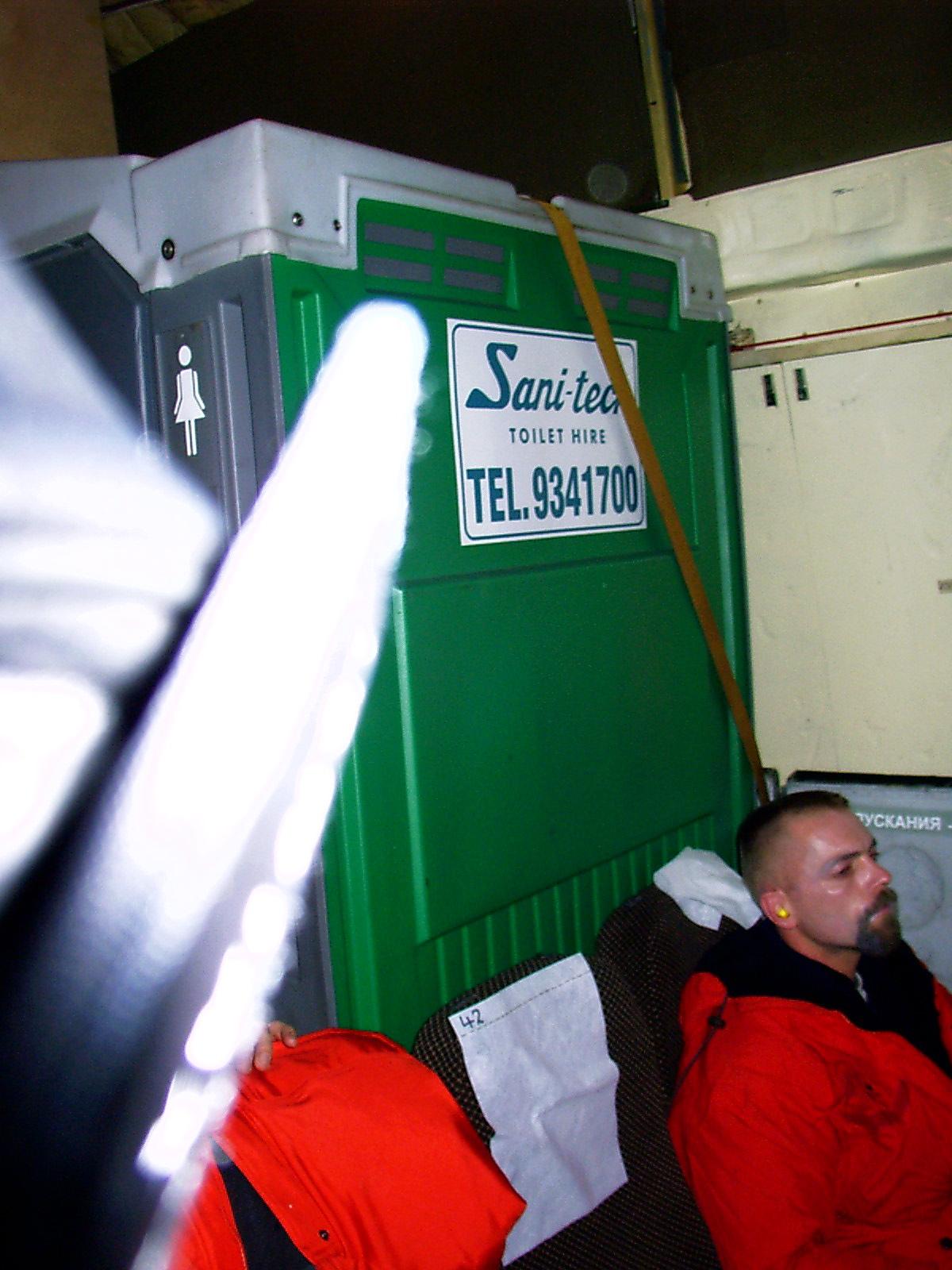 i-03e8e5851f816cf7c756fd0de34cd3cd-Toilet.JPG